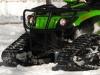 snow_quad